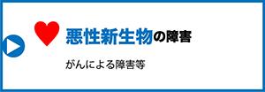 cat_box_akusei