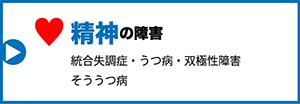 cat_box_seishin1