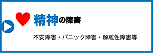 cat_box_seishin3