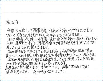 customer_img01