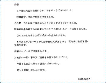 customer_img14