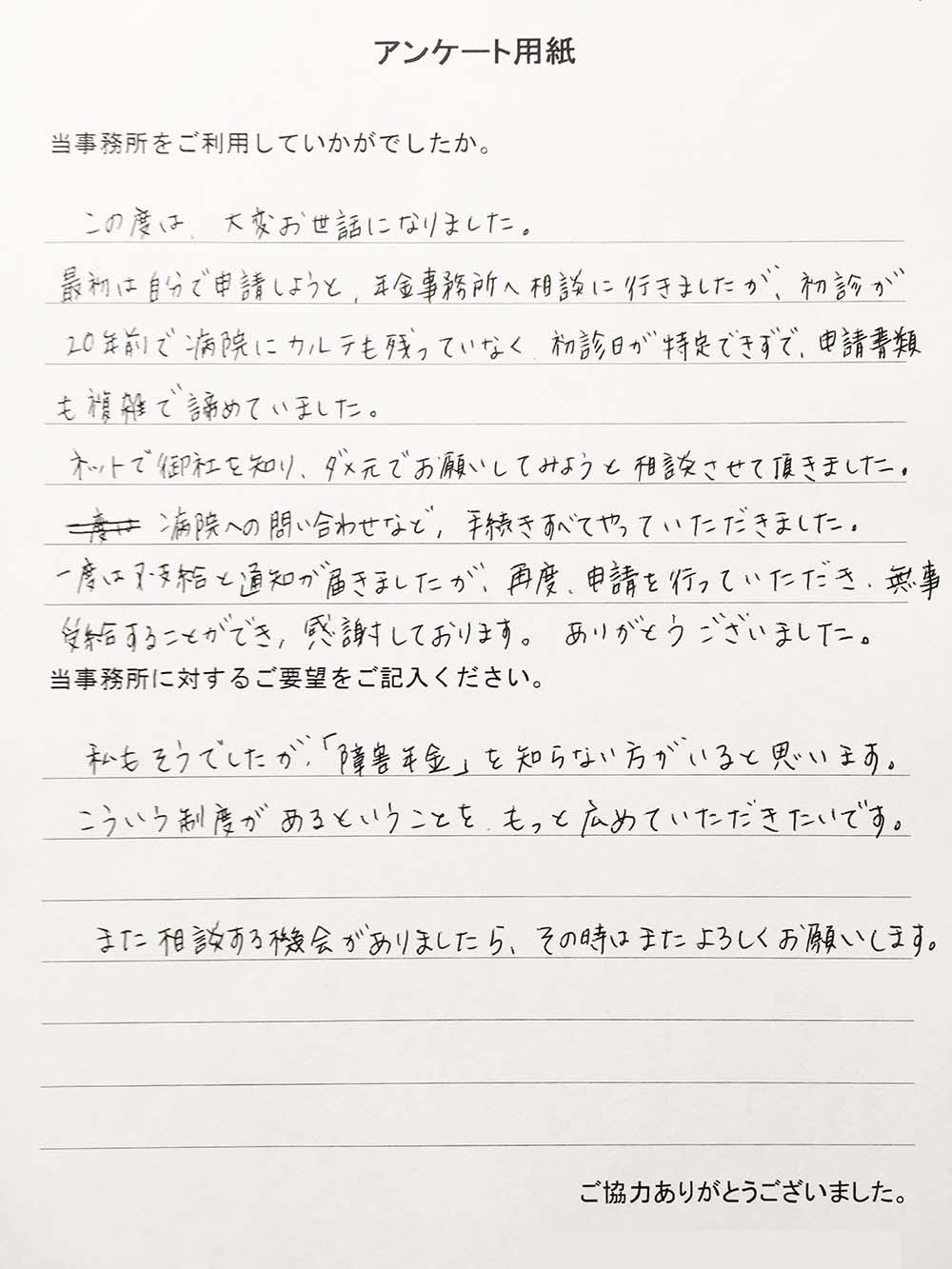 voice (22)