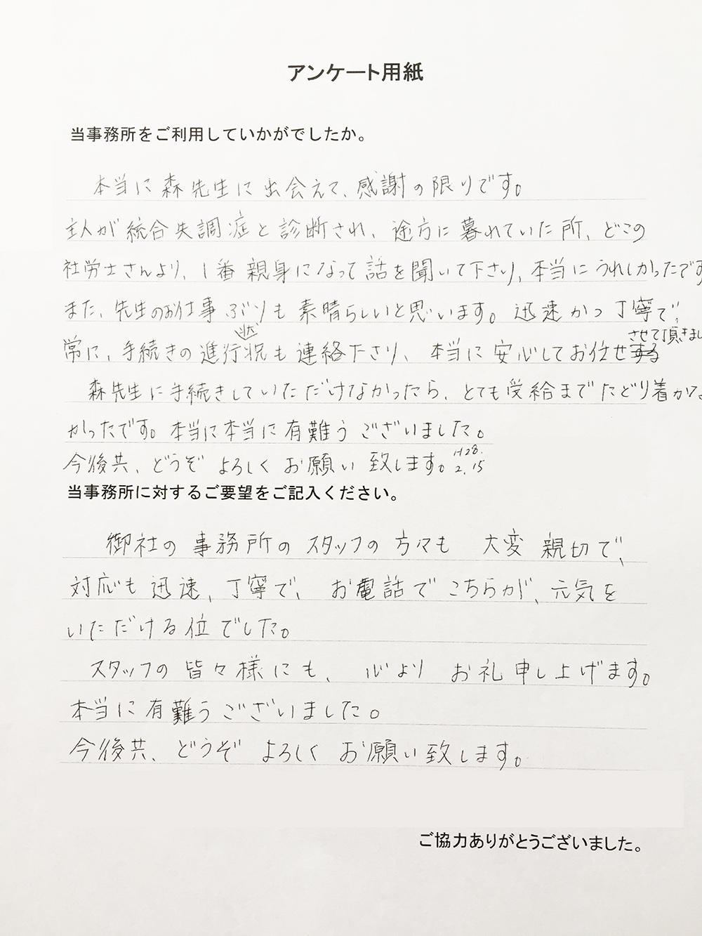 voice (4)