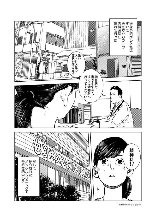 comic-10