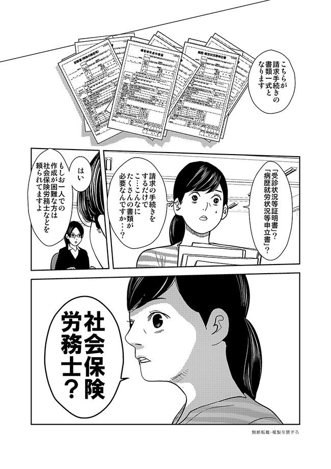 comic-13