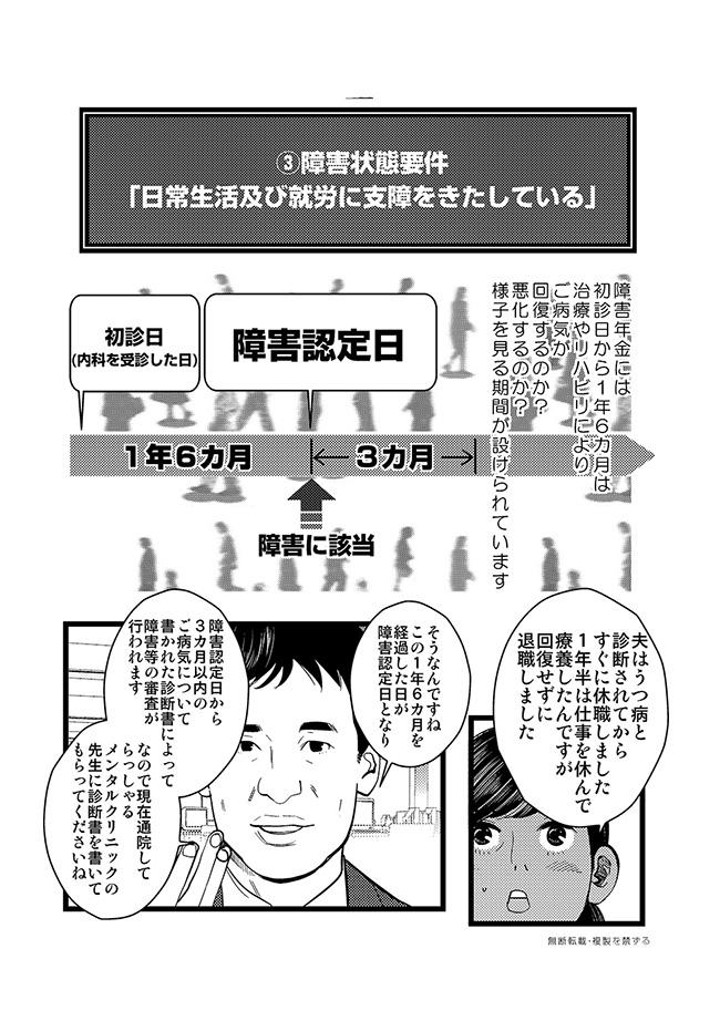 comic-18