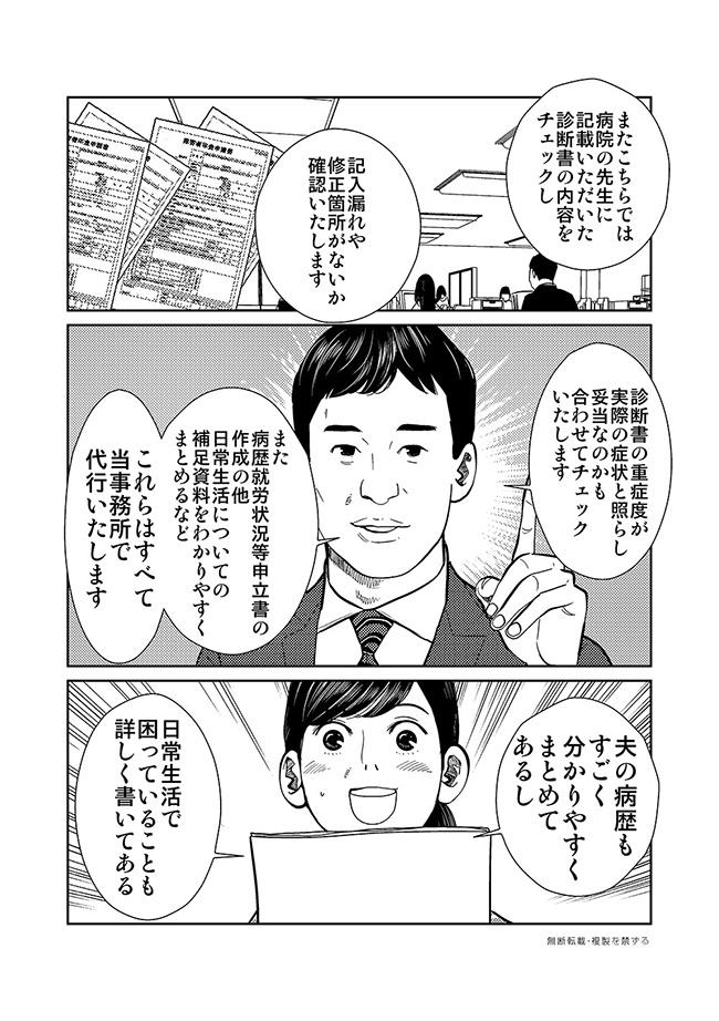 comic-22