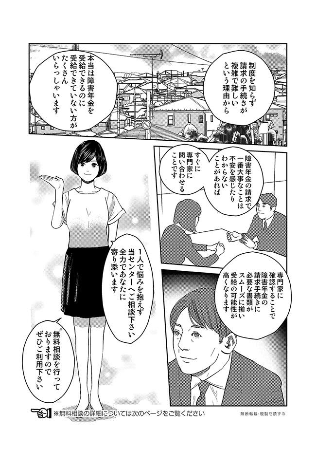 comic-26