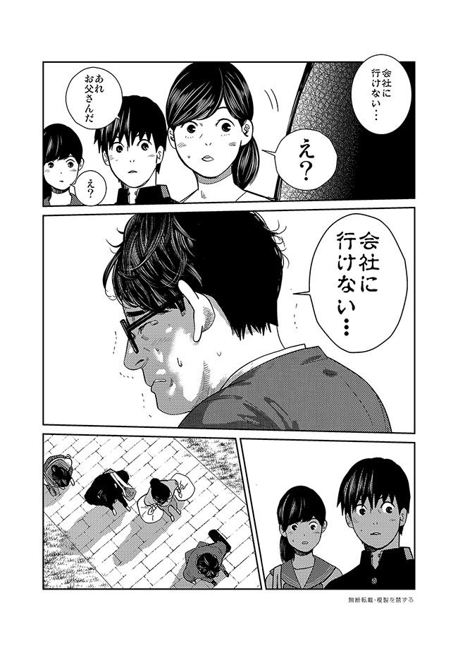 comic-9